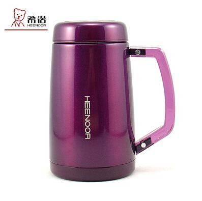 希诺办公杯 茶水杯子XN-5620