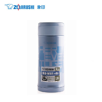 象印不锈钢水杯SM-AFE35_成都象印水杯批发代理