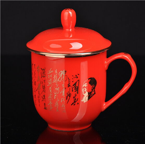 毛主席诗词红瓷杯 高档红瓷杯