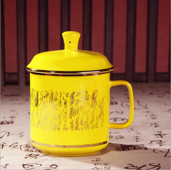 中国骨瓷将军杯黄瓷诗词杯