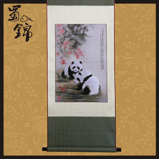 蜀锦秋之恋熊猫