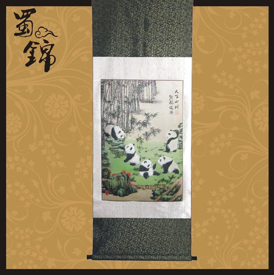 成都蜀锦厂家:天下四川熊猫