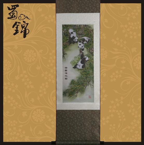 成都蜀锦织锦:中华活化石熊猫