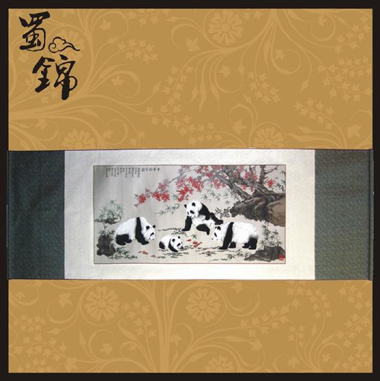 蜀锦中华国宝图四只熊猫