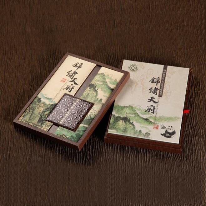 《锦绣天府》丝绸邮票册