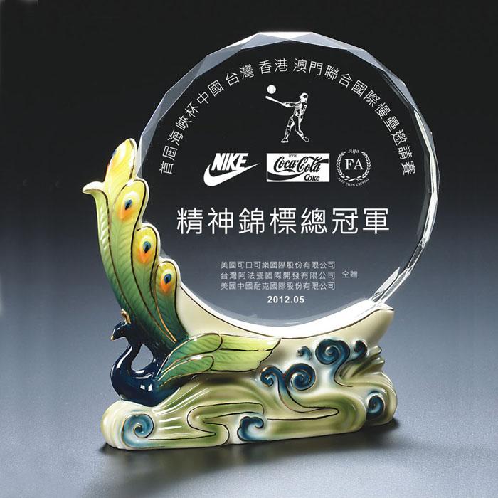 孔雀阿法瓷奖牌