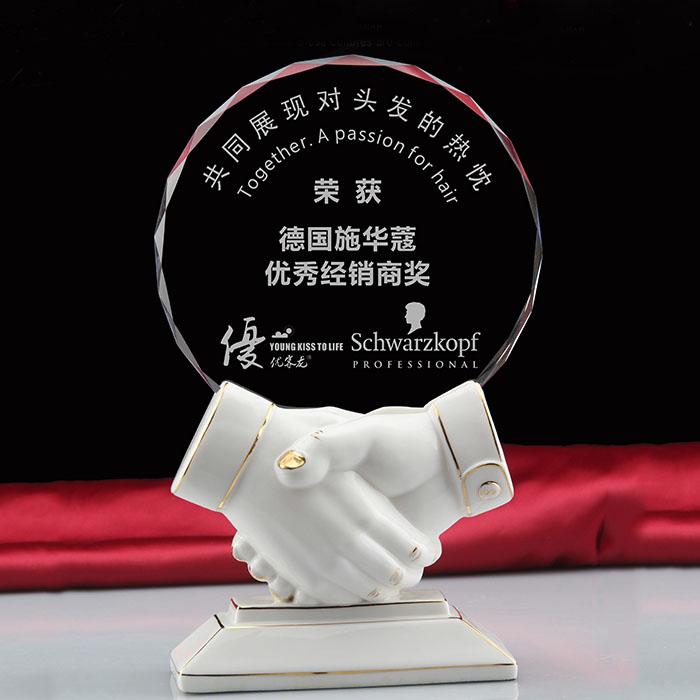 合作共赢水晶纪念奖牌