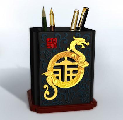 福泰昌龙 笔筒
