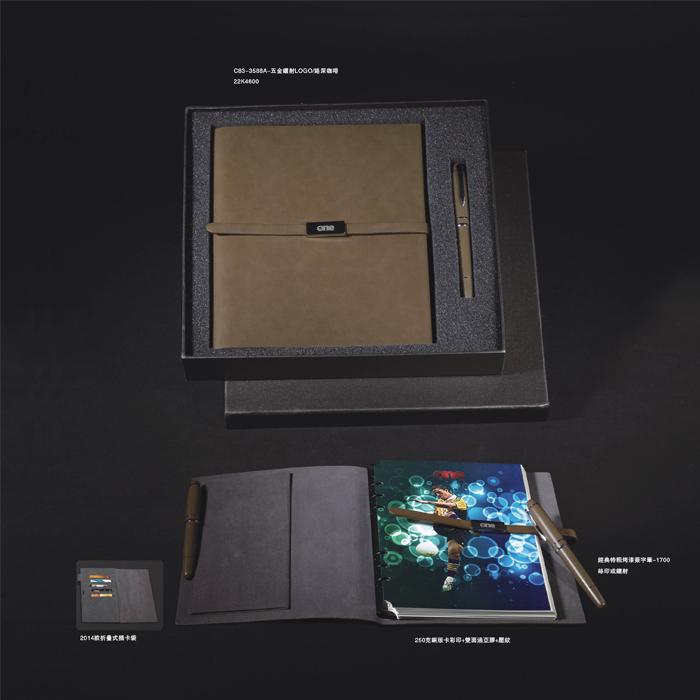 笔记本、笔组合套装