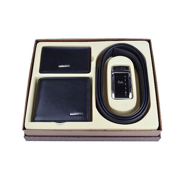 商务皮具三件套GD8061-3AX