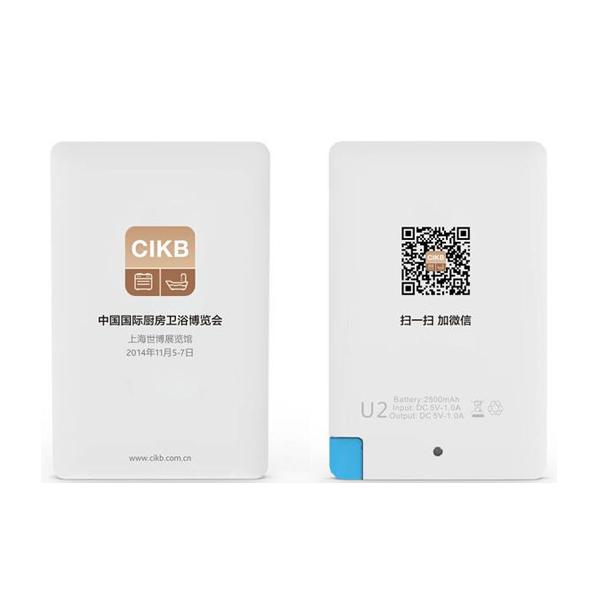 卡片移动电源聚合物 2500毫安