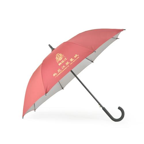 成都雨伞定厂家