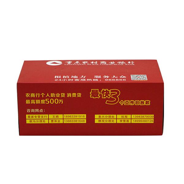 重庆农商银行订购抽纸巾