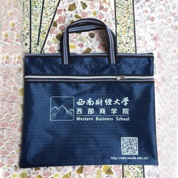 成都市文件袋会议公文包定制logo