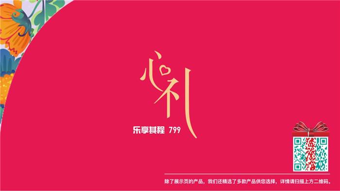 球王会app网址多少卡799元档理悟优