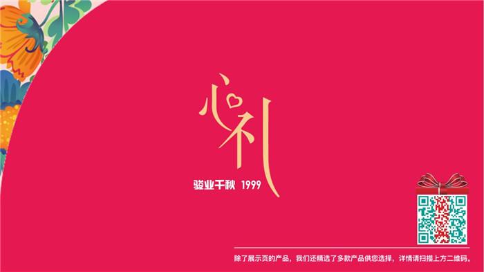 球王会app网址多少卡1999元档理悟优
