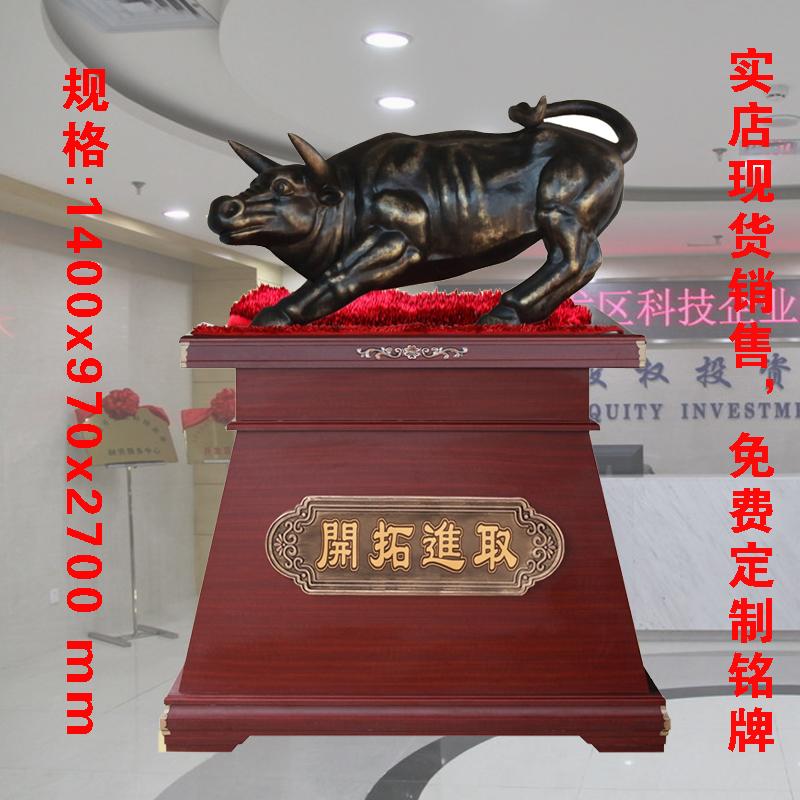 铜牛华尔街牛 牛气冲天 牛势银行股市相关的开业摆件成都现货批发