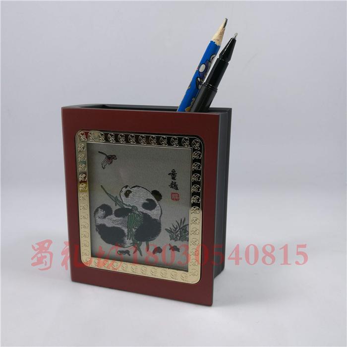 四川特色熊猫笔筒 蜀绣熊猫文具笔筒