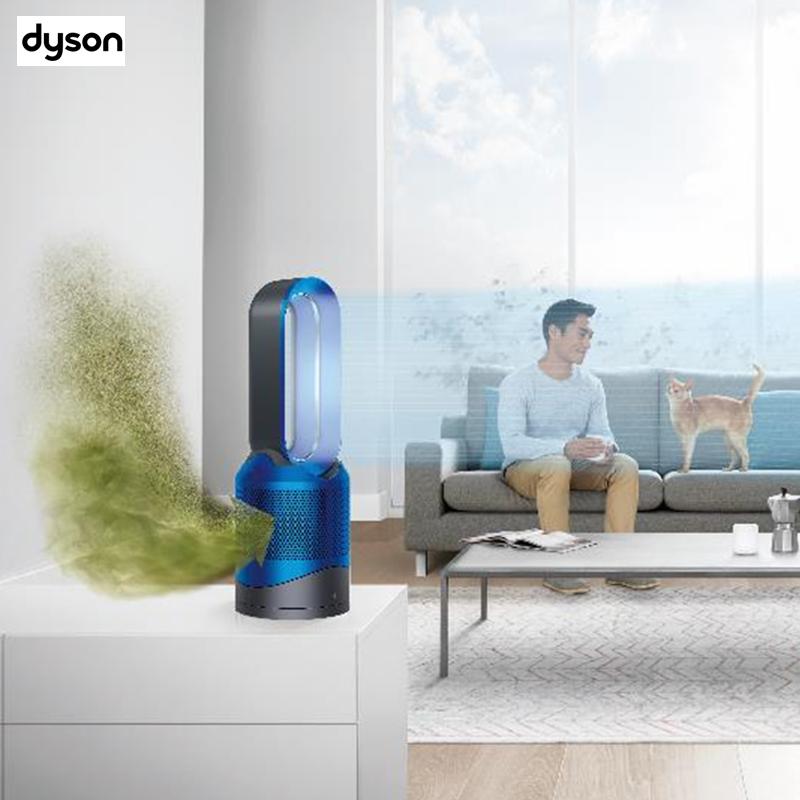 戴森HP03空气净化暖风器