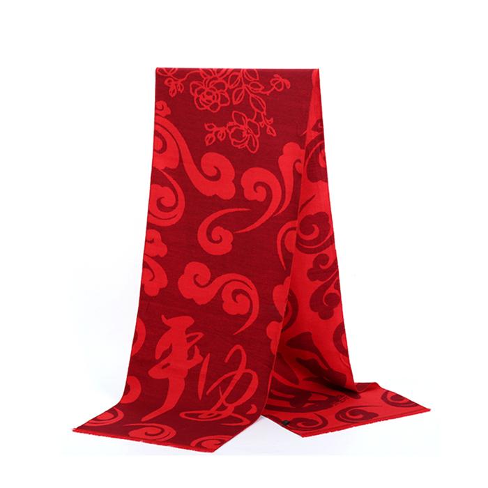 平安保险公司红围巾成都定做厂家