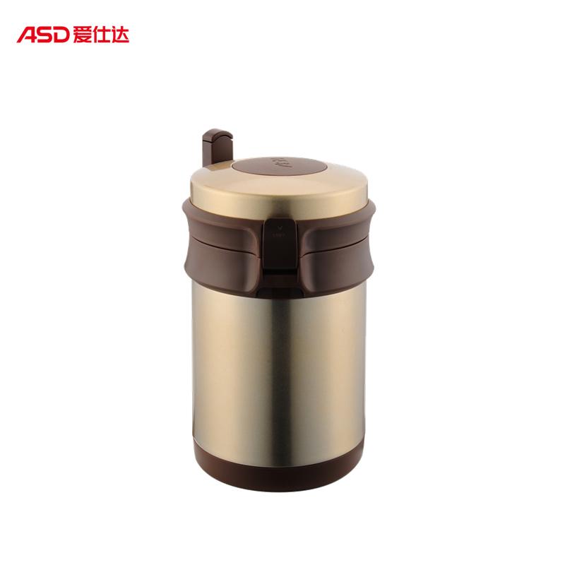 爱仕达不锈钢真空保温便当盒MT1616A